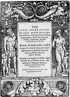 Title page of Thomas Morley's 'First Book of Consort Lessons', 1599